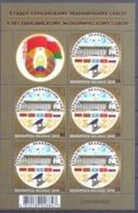 2019. Belarus, 5y Of Euroasian Economic Union, Sheetlet, Mint/** - Belarus