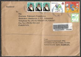 USED REGISTERED AIR MAIL COVER BAHRAIN TO PAKISTAN - Bahreïn (1965-...)