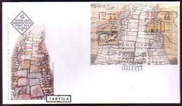 BULGARIA - 2020 - Europa CEPT - Ancient Postal Routes  - Bl - FDC - Bulgaria
