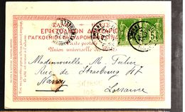 33982 - De SMYRNE TURQUIE D ASIE - Postmark Collection (Covers)