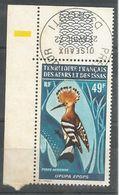 69 Oiseau  Beau Cachet Et Bdf    (782) - Gebraucht