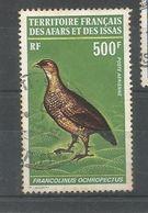 71 Oiseau   Beau Cachet     (782) - Oblitérés