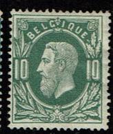 30  *  37.5 - 1869-1883 Léopold II