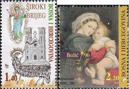 Bosnia - Croatian. Post Mostar 29,34 (complete Issue) Unmounted Mint / Never Hinged 1996 Franciscan Monastery, Christmas - Bosnia And Herzegovina