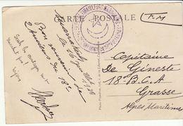 CPFM 1928 Régiment De Tirailleurs Marocains 2ème Cie De Mitrailleuses Marrakech - Postmark Collection (Covers)