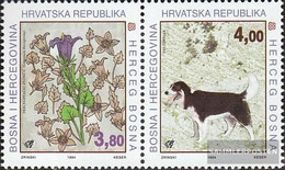 Bosnia - Croatian. Post Mostar 14-15 Couple (complete Issue) Unmounted Mint / Never Hinged 1994 Flora And Flora - Bosnia And Herzegovina