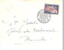 POSTMARKET  1958 - Postmark Collection