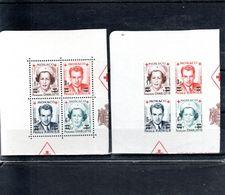 1951 - N° 379A à 382B - DENTELES ET NON DENTELES - NEUFS SANS CHARNIERES - - Monaco