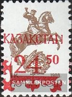 Kazakhstan 13 (complete Issue) Unmounted Mint / Never Hinged 1992 Postage Stamp - Kazakhstan