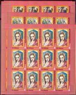 M2502 ✅ Art Painting Pictures El Greco 1976 Guinea Equatorial 7 Sheets 12 Sets MNH ** - Arte
