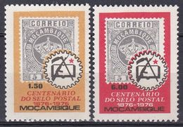 Mosambik Mosambique 1976 Postgeschichte Post Briefmarken Stamps Philatelie Philately Krone Crown UPU, Mi. 614-5 ** - Mozambique