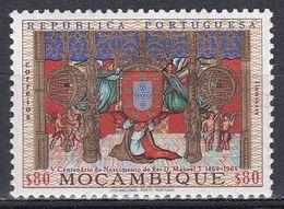 Mosambik Mosambique 1969 Geschichte History Persönlichkeiten Königshäuser Royals König King Manuel I. Wappen, Mi. 551 ** - Mozambique