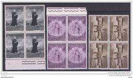 VATICANO:  1961  S. MEINRADO  -  S. CPL. 3  VAL. BL. 4  N.  -  £. 30  GOMMA  BICOLORE  -  SASS. 298/300 - Blocs & Feuillets