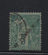 LOT 34 - SAINT PIERRE ET MIQUELON  N° 21   - Cote 17.00 € - Used Stamps