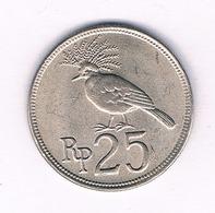 25 RUPIAH 1971  INDONESIE /5196/ - Indonésie