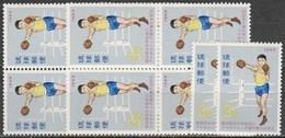 10x Ryukyu Islands 1969, Boxing (MNH, **) - Francobolli