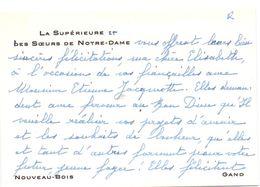 Visitekaartje - Carte De Visite - La Supérieure Des Soeurs De Notre Dame - Nouveau Bois - Gand - Gent - Cartes De Visite