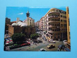 BEIRUT Emir Mansour Mosque ( Telko Sport Lebanon ) Anno 19?? ( See / Voir Photo ) ! - Líbano