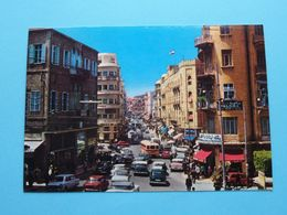 BEIRUT > Rue WEYGAND Street  ( Telko Sport Lebanon ) Anno 19?? ( See / Voir Photo ) ! - Líbano