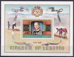 Lesotho 1981 Organisationen Jugend Youth Förderung Königshäuser Royals Prinz Philip Herzog Edinburgh, Bl. 11 ** - Lesotho (1966-...)