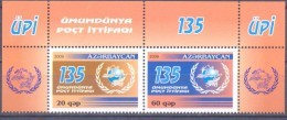 2009. Azerbaijan, 125y Of UPU, 2v, Mint/** - Azerbaijan