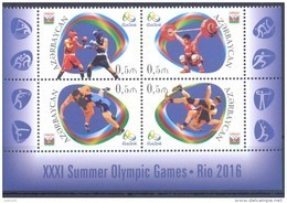 2016. Azerbaijan, Olympic Games Rio-de-Janeiro, 4v, Mint/** - Azerbaïjan