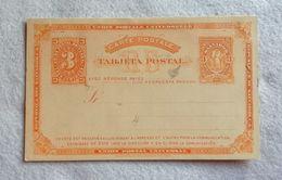 U.P.U. Cartolina Postale Republica Del Salvador Da 3 Cent. - Non Viaggiata - El Salvador