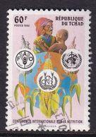 Chad 1992, FAO, WHO, Minr 1224 Vfu - Chad (1960-...)