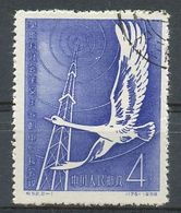 REP. POPULAIRE DE CHINE  - 1958  - Obliteres - Used Stamps