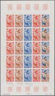 Polynesie 121 Feuille Entière De 25 Essais De Couleurs 1978 Polynesia Woman Shells Stamp On Stamp - Neufs