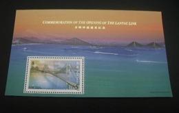M9628  -  Bloc MNh Opening Of The Latau Link 1997 Hong Kong SC. 791a - Blocks & Sheetlets