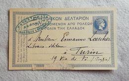 Cartolina Postale Da Atene Per Torino 1884 - Postal Stationery