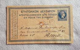 Cartolina Postale Per Roma 1894 - Postal Stationery