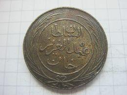 Tunisia (Tunis) , 4 Kharub 1281 (1865) - Tunisia