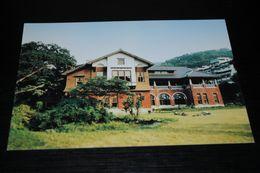 16702-               TAIWAN, PEITOU HOT SPRINGS - Taiwan