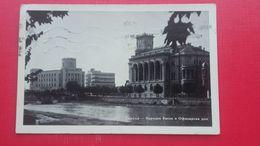 Skoplje.Narodna Banka I Oficirski Dom - Macédoine