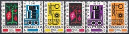Katanga Kongo Congo 1961 Wirtschaft Economy Handel Trade Messe Fairy Bäume Blätter Zahnrad Transport, Mi. 69-4 ** - Katanga