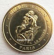 Monnaie De Paris 75.Paris - Musée Rodin Le Baiser 2001 - Monnaie De Paris