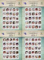 KOWEIT 4 Flt. 24è Anniversaire Libération - Martyrs Du Koweit - 100v 2015 Neuf ** MNH - Koweït
