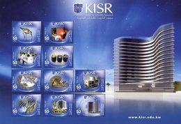 KOWEIT KISR - Institut Pour La Recherche Scientifique 10v 2015 Neuf ** MNH - Koeweit