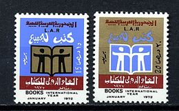 Libye ** N° 417/418 - Année Du Livre - Libya