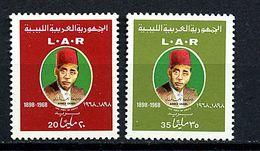 Libye ** N° 419/420 - Ahmed Gnaba, Poète - Libya