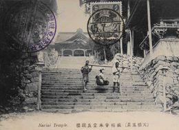 CPA. - JAPON - Nariai Temple, Miyazu 629-2241 Préfecture De Kyoto - TBE - Kyoto