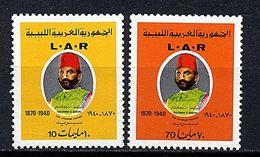 Libye ** N° 458/459 - Suleiman El Baruni, écrivain - Libya