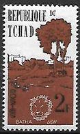 T C H A D   -    1961 / 62.    Y&T N° 68 **.   Animaux Stylisés   /  Lion. - Chad (1960-...)