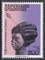 Gabun Gabon 1981 Kultur Culture Brauchtum Custom Folklore Tradition Frisuren Hairstyle Coiffure Frauen Women, Mi. 810 ** - Gabon (1960-...)