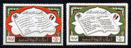 Libye ** N° 484/485 - Révolution Culturelle - Libya