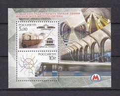 Russland - 2005 - Michel Nr. Block 80 - Postfrisch - 1992-.... Federation