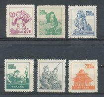 REP. POPULAIRE DE CHINE - 1953  - Neufs - 1949 - ... République Populaire
