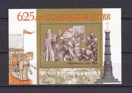 Russland - 2005 - Michel Nr. Block 83 - Postfrisch - 1992-.... Federation